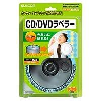 (まとめ)エレコム DVDラベラーEDT-DVDST 1個【×5セット】