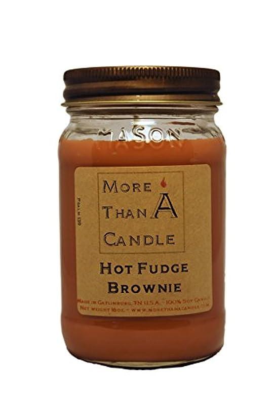 周辺苛性建築家More Than A Candle HFB16M 16 oz Mason Jar Soy Candle, Hot Fudge Brownie