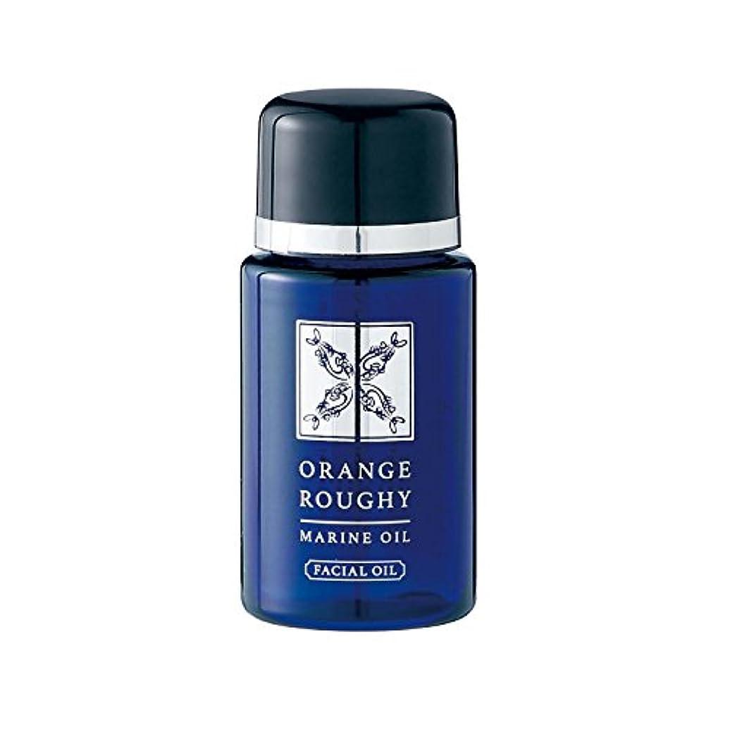 幾何学風文字通り[ベルメゾン] オレンジラフィー お試し用ピュアモイストオイル