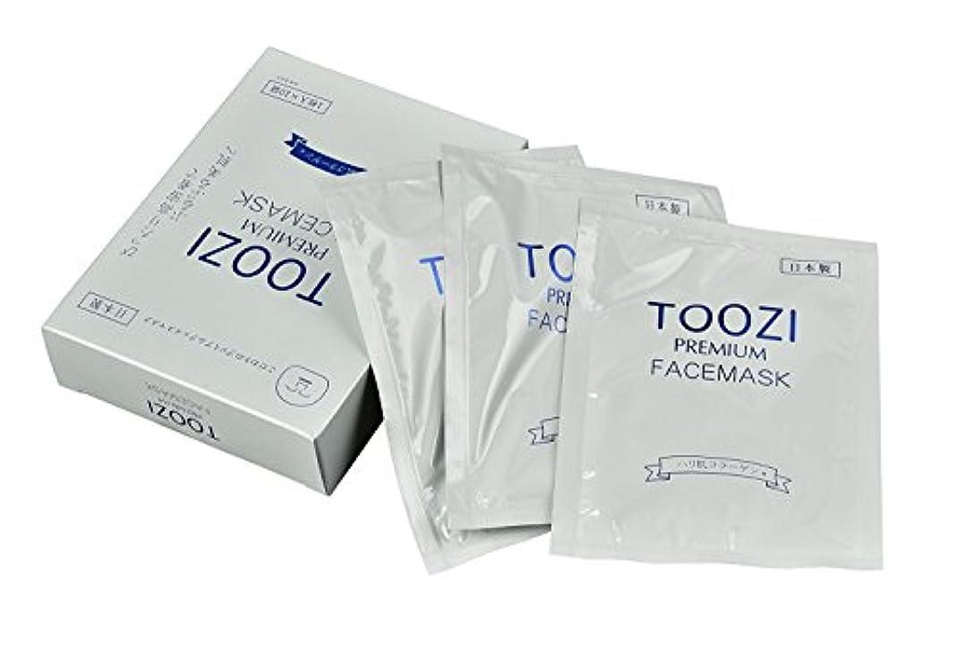 アルコール機転人に関する限りTOOZIオリジナルフェイスマスク コラーゲン 10枚入り