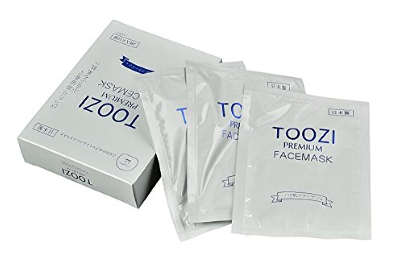 推測助けになる雄大なTOOZIオリジナルフェイスマスク コラーゲン 10枚入り