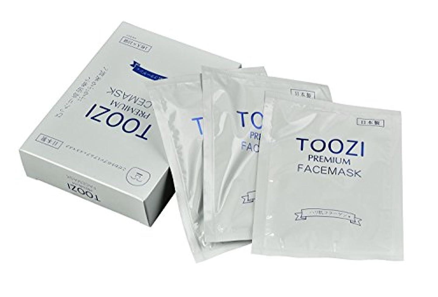 層昨日実装するTOOZIオリジナルフェイスマスク コラーゲン 10枚入り