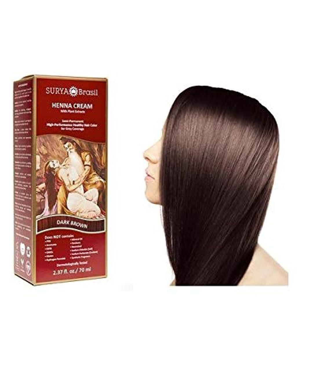 変わるラッドヤードキップリングオーバーランSurya Henna Henna Cream High-Performance Healthy Hair Color for Grey Coverage Dark Brown 2 37 fl oz 70 ml