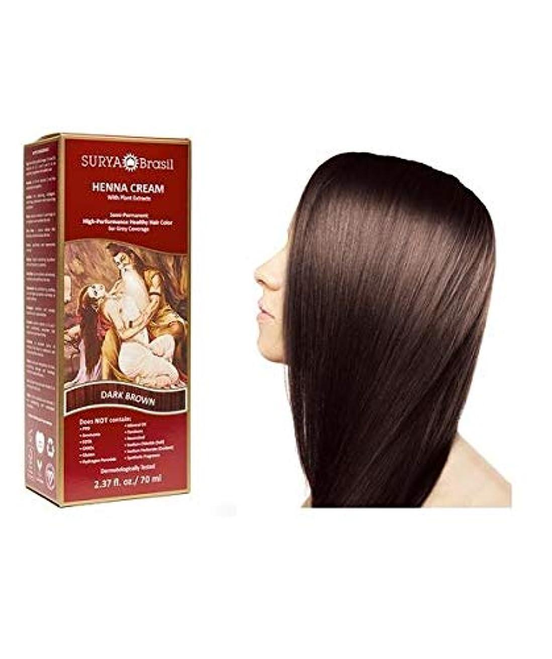 博覧会賛辞会うSurya Henna Henna Cream High-Performance Healthy Hair Color for Grey Coverage Dark Brown 2 37 fl oz 70 ml