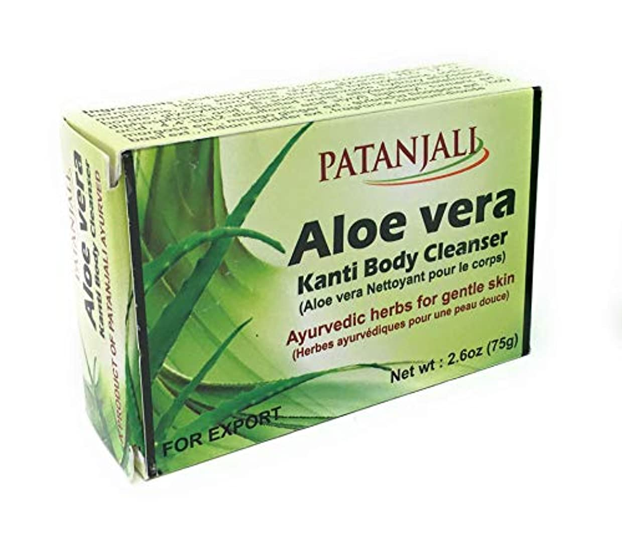言う許容できる瀬戸際パタンジャリ アロエベラソープ 75g×2個 アーユルヴェーダ インド産 Aloevera Kanty Body Cleanser Ayurveda Patanjali India