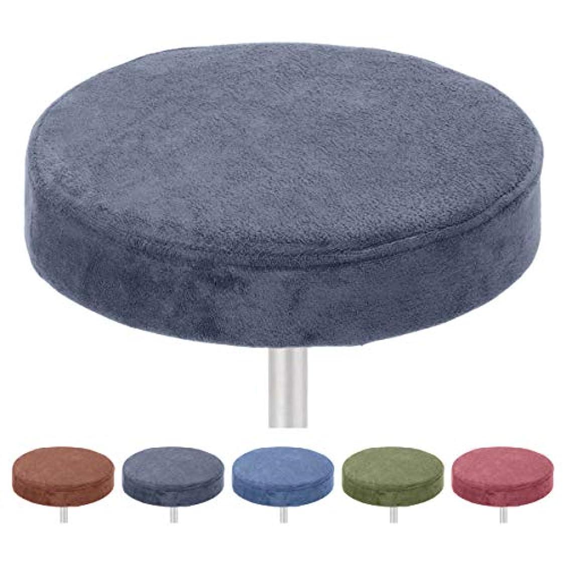 トランジスタ埋める簡単にスツールカバー(マイクロファイバー) 全5色 グレー [ スツールカバー 椅子カバー 丸椅子カバー チェアカバー スツール カバー イス 椅子 チェア ]