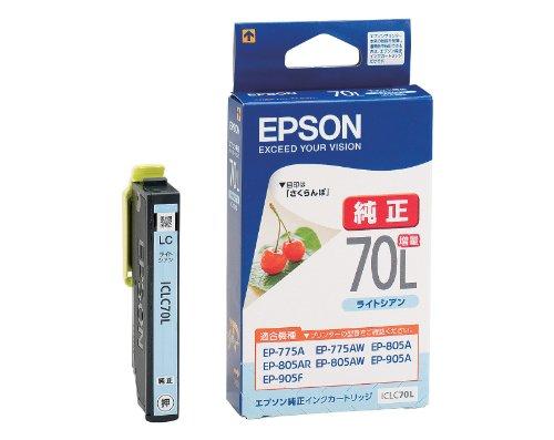 EPSON 純正インクカートリッジ  ICLC70L ライトシアン 増量(目印:さくらんぼ)