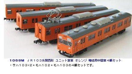 Nゲージ 1068M JR103系 関西形ユニット窓 オレンジ4輌中間車増結セット (塗装済車両キット)