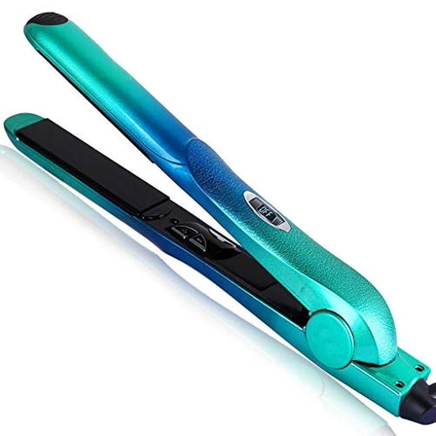 悩む文字物質JLHRB セラミックストレートヘアストレートヘアカーリーヘアデュアルウェットとドライプルプレートマイナスイオンヘアケアは髪を傷つけません (Color : B, Size : 39mm)