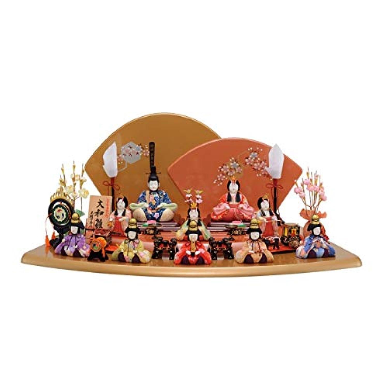 雛人形 一秀 江戸木目込み人形 十人揃い(10人) 平飾り 書目 大和雛 幅73cm [i-40-k6] ひな祭り