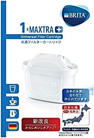 Brita Water Purifier Pot Cartridge Maxtra Plus Set of 1