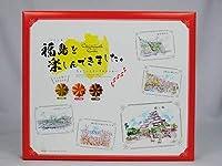 福島を楽しんできました。ちょっことマーブルクッキー 18個入り 福島土産