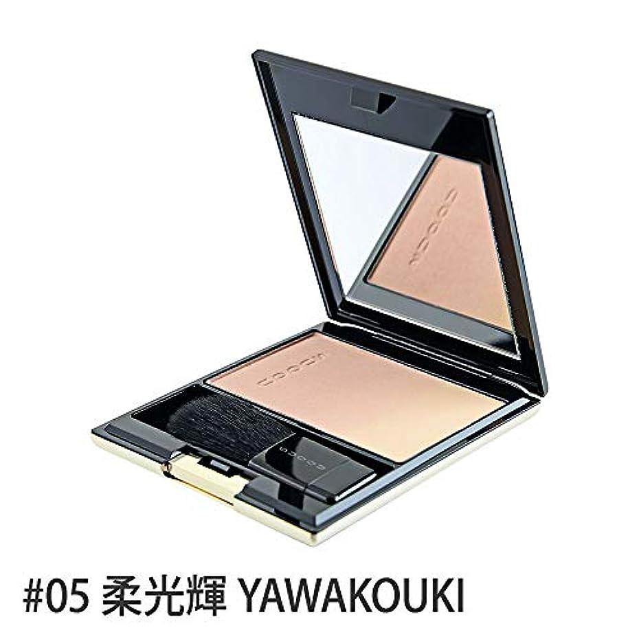 指導するハウスステージSUQQU(スック) ピュア カラー ブラッシュ #05 柔光輝 YAWAKOUKI [並行輸入品]
