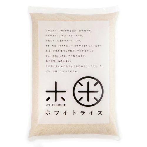 北海道産ホワイトライスななつぼし 27年度産 5kg