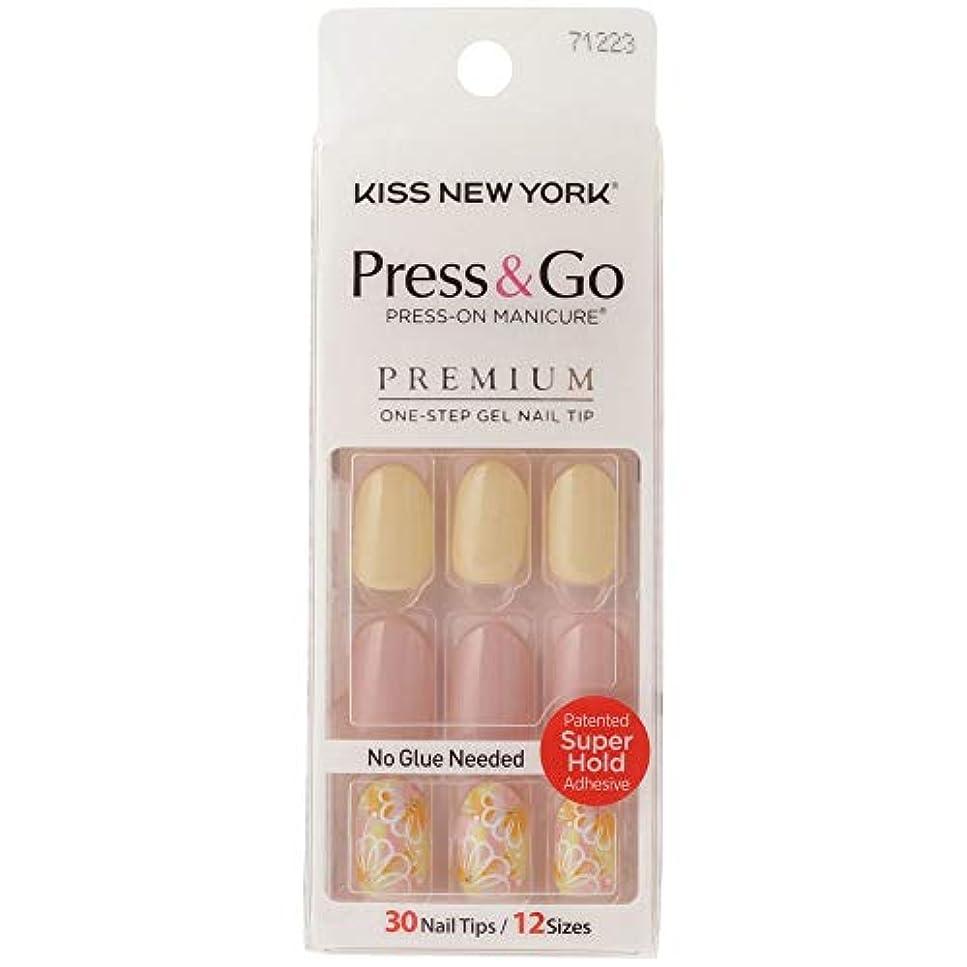 超える盲信連鎖KISS NEWYORK ネイルチップPress&Go BHJ33J