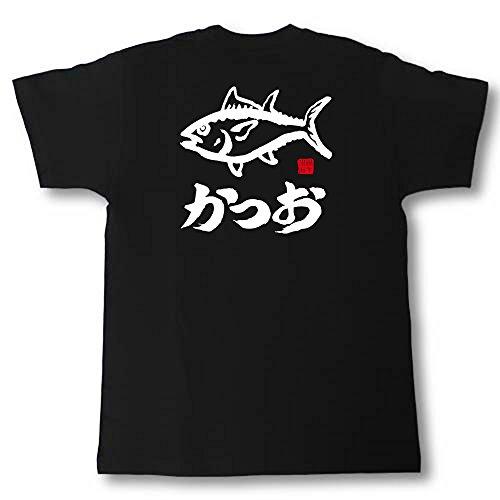 [Tシャツ魂] かつおTシャツ 墨線海生シリーズ (M, 黒Tシャツ×白文字(背面))