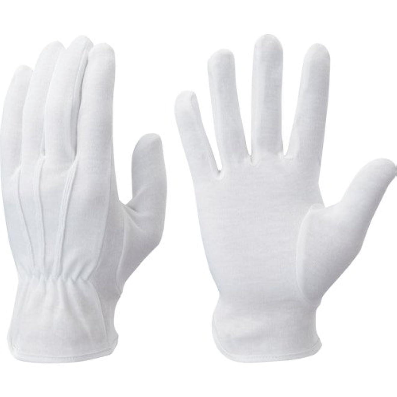 一般的に裂け目めまいがドライブ手袋 フリー ホワイト