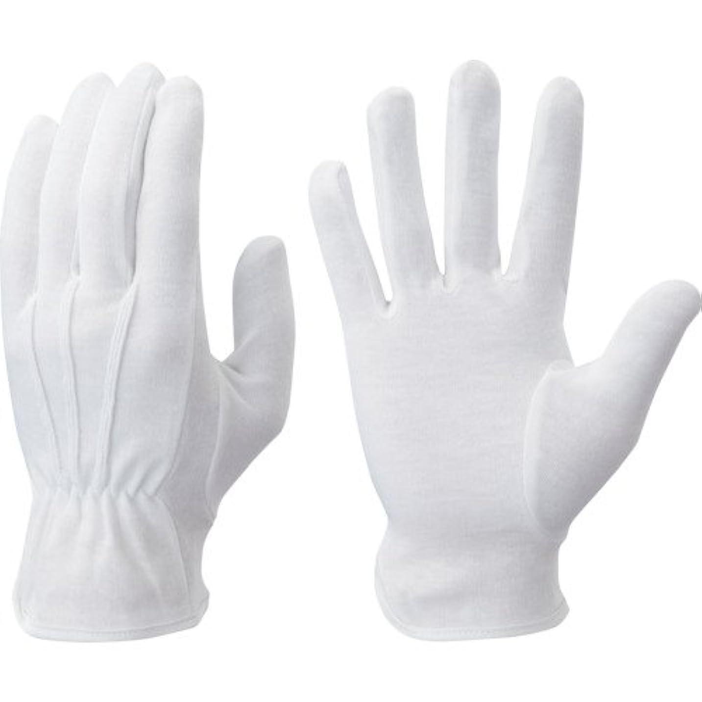 証拠お刺激するドライブ手袋 フリー ホワイト