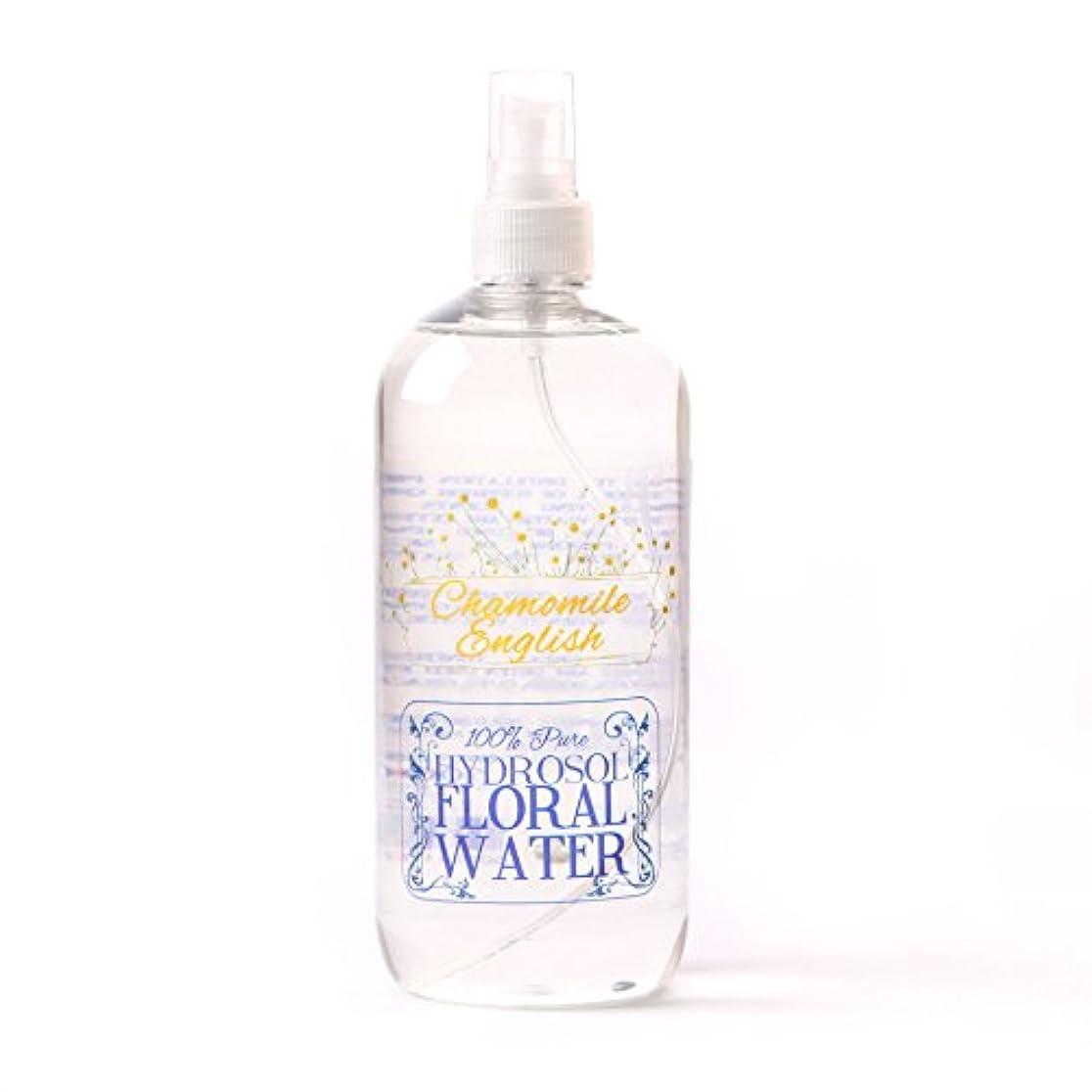 廃止するうれしい鰐English Chamomile Hydrosol Floral Water With Spray Cap - 500ml