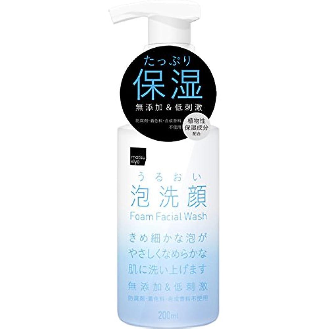 基本的なグラム三十熊野油脂 matsukiyo うるおい 泡洗顔 本体 200ml