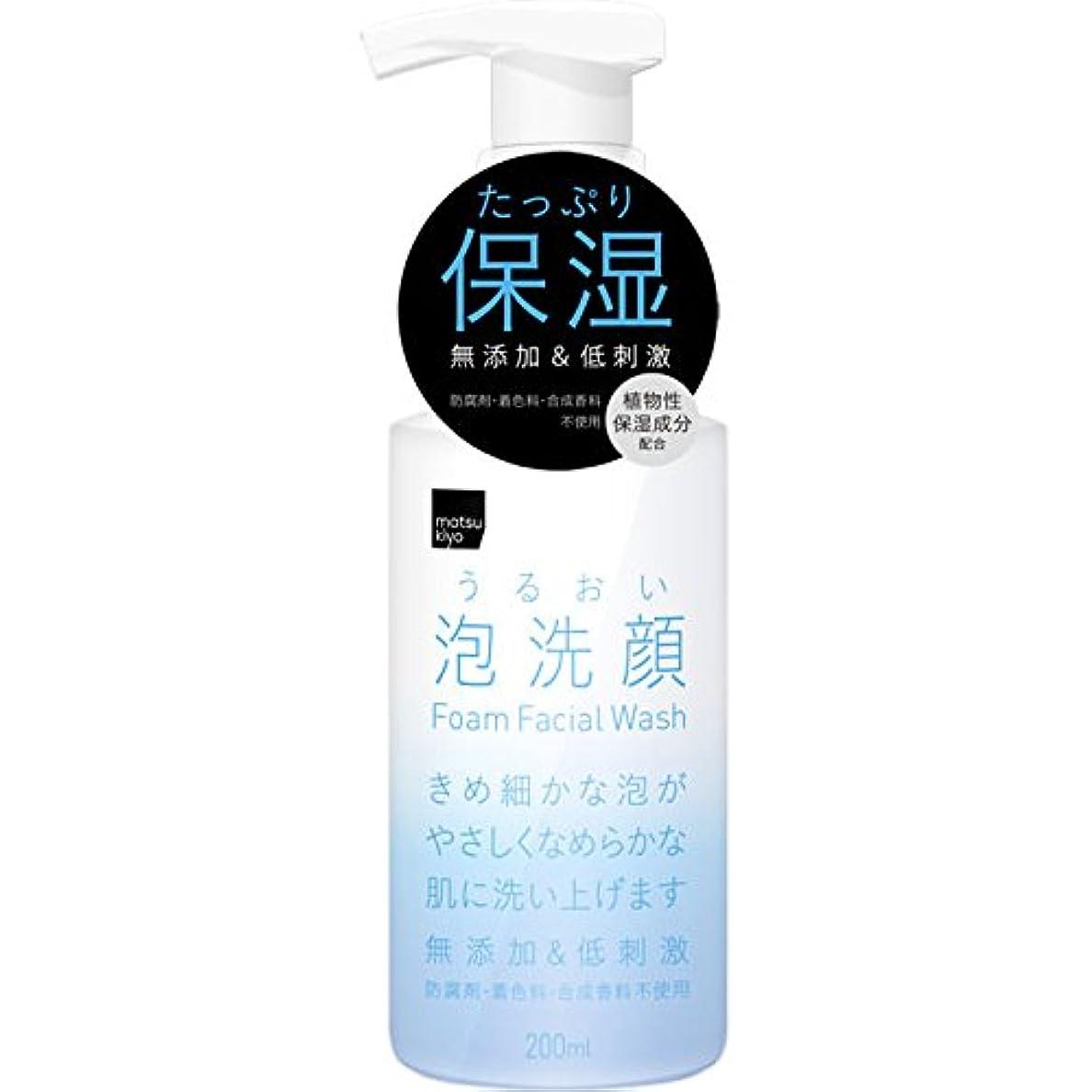 全国恐れ同化する熊野油脂 matsukiyo うるおい 泡洗顔 本体 200ml