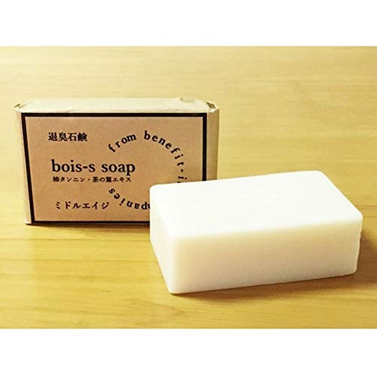 ビーズ空白代表bois-s 退臭石鹸ボイスソープ ミドルエイジ