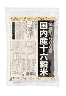 小鉢ダイエットと相性が良い五穀米
