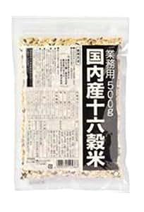 種商 国内産十六穀米 業務用 500g