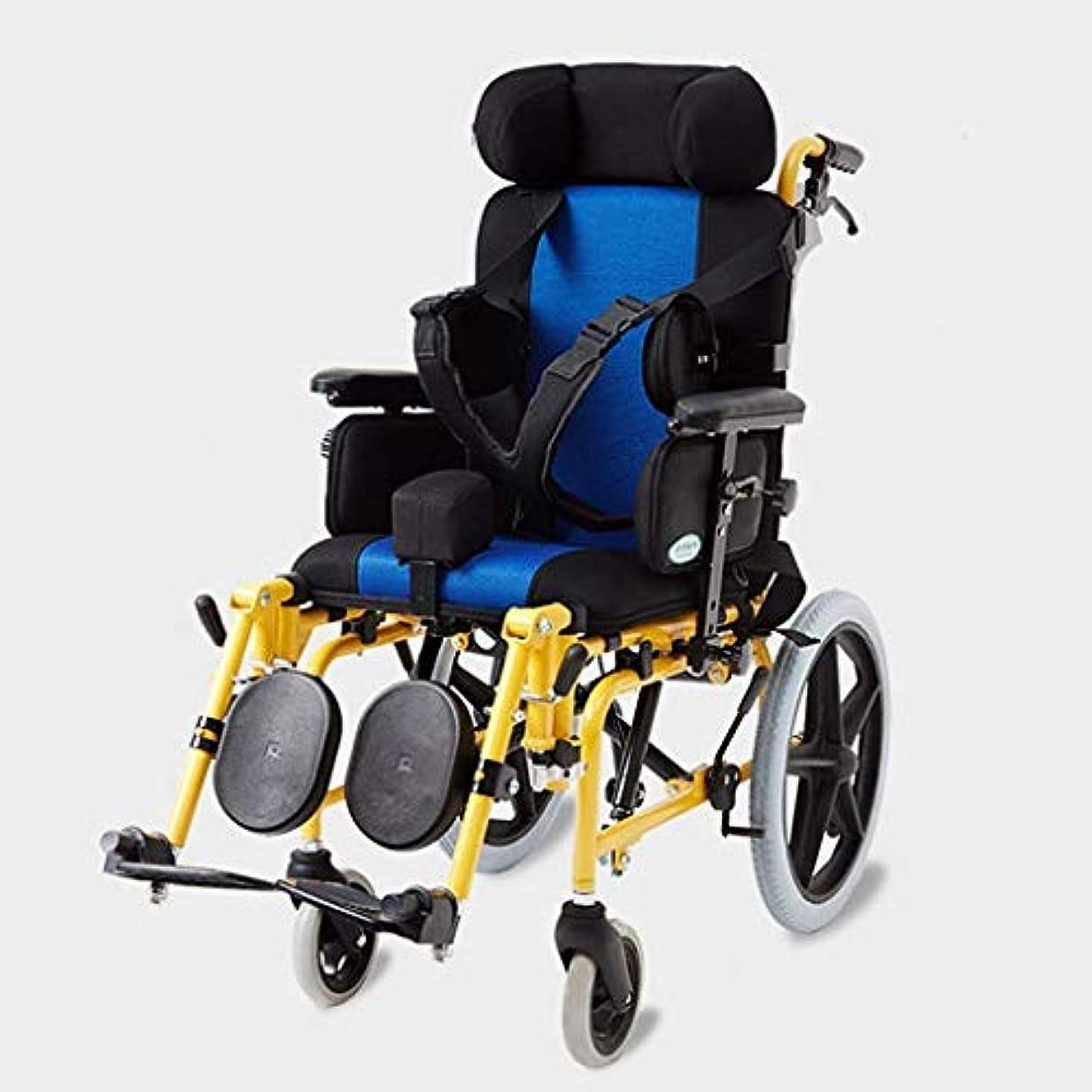 ほぼ対角線ファランクス車いす多機能フル?レイ/セミ横たわっデザイン、マニュアル脳性麻痺、子供、軽量折りたたみ交通旅行自走式ウォーカー