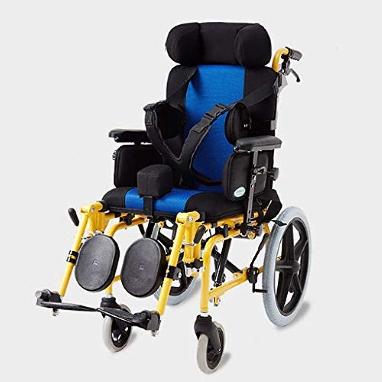 ボウリング不正確州車いす多機能フル?レイ/セミ横たわっデザイン、マニュアル脳性麻痺、子供、軽量折りたたみ交通旅行自走式ウォーカー