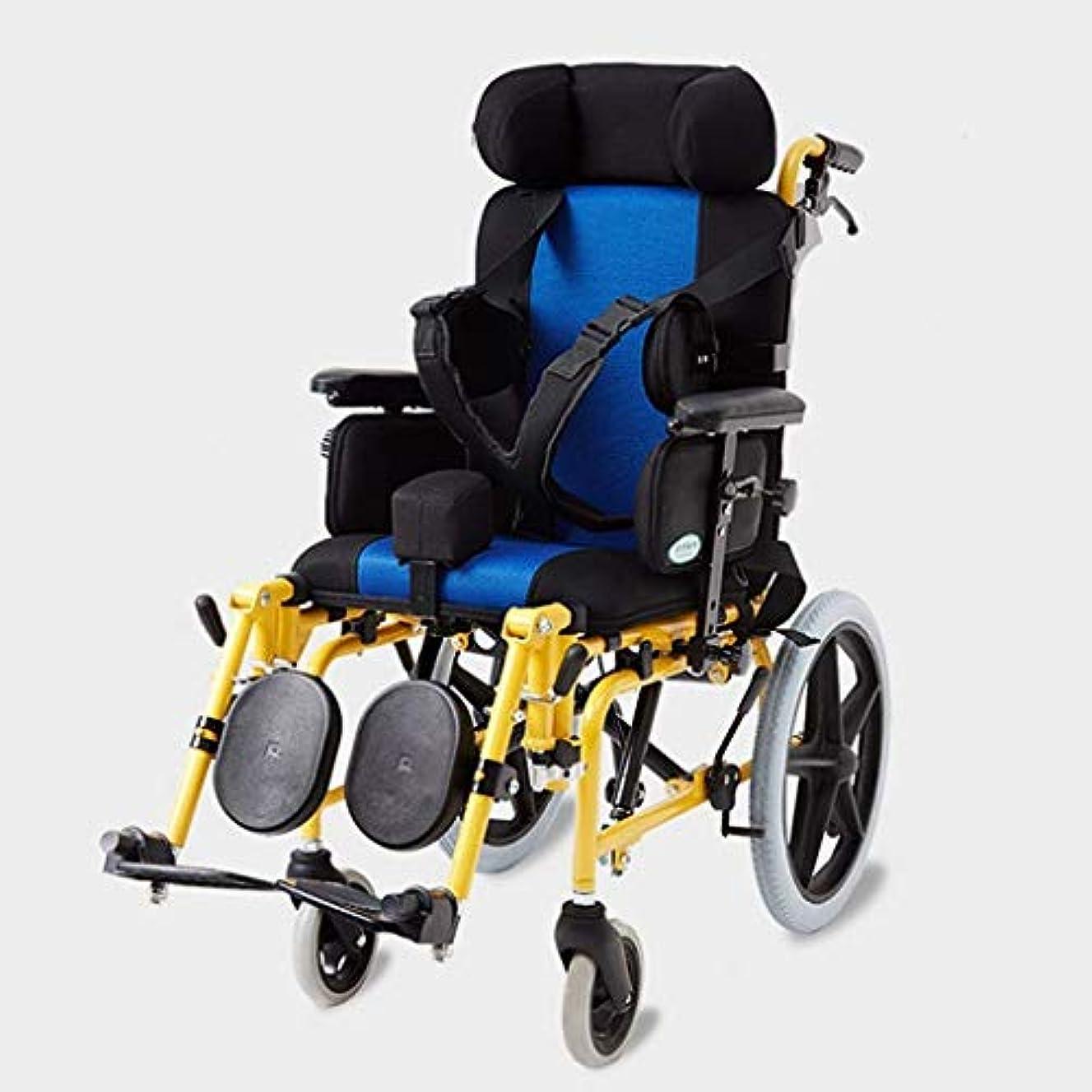 反乱真珠のような高度な車いす多機能フル?レイ/セミ横たわっデザイン、マニュアル脳性麻痺、子供、軽量折りたたみ交通旅行自走式ウォーカー