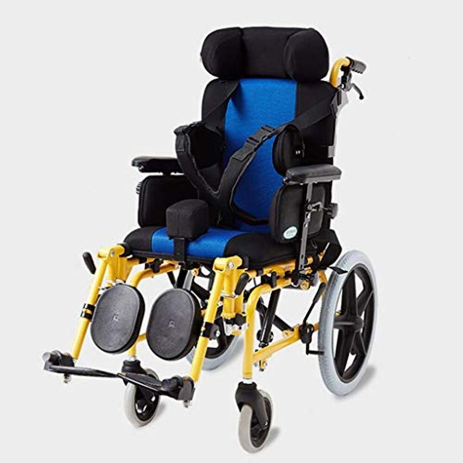 ドレイン準拠おいしい車いす多機能フル?レイ/セミ横たわっデザイン、マニュアル脳性麻痺、子供、軽量折りたたみ交通旅行自走式ウォーカー