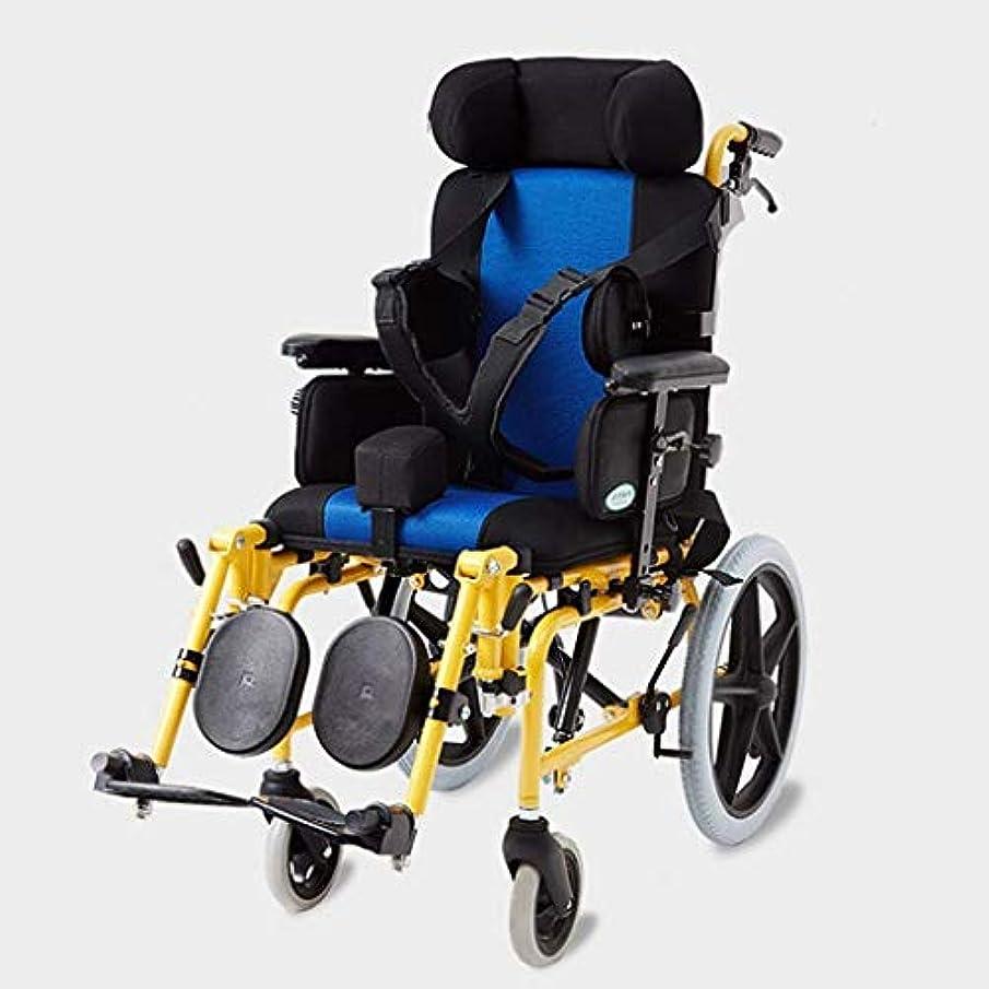 ピッチ半ば著名な車いす多機能フル?レイ/セミ横たわっデザイン、マニュアル脳性麻痺、子供、軽量折りたたみ交通旅行自走式ウォーカー
