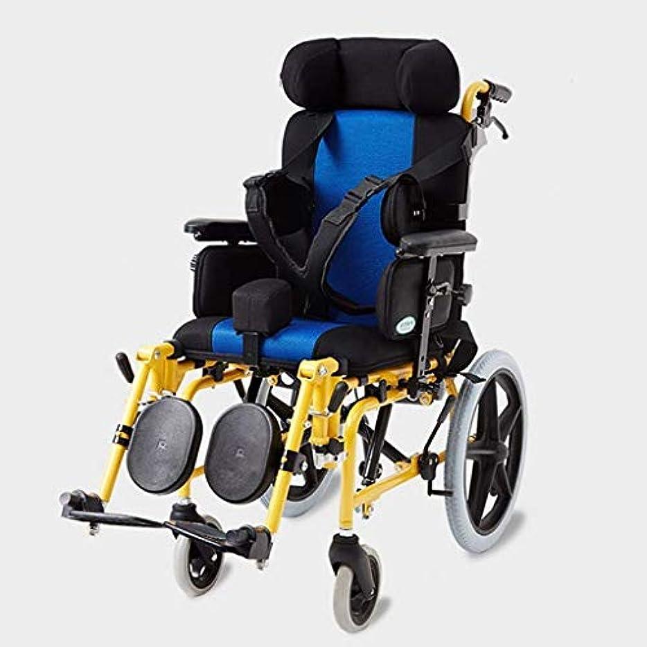治安判事進む推論車いす多機能フル?レイ/セミ横たわっデザイン、マニュアル脳性麻痺、子供、軽量折りたたみ交通旅行自走式ウォーカー