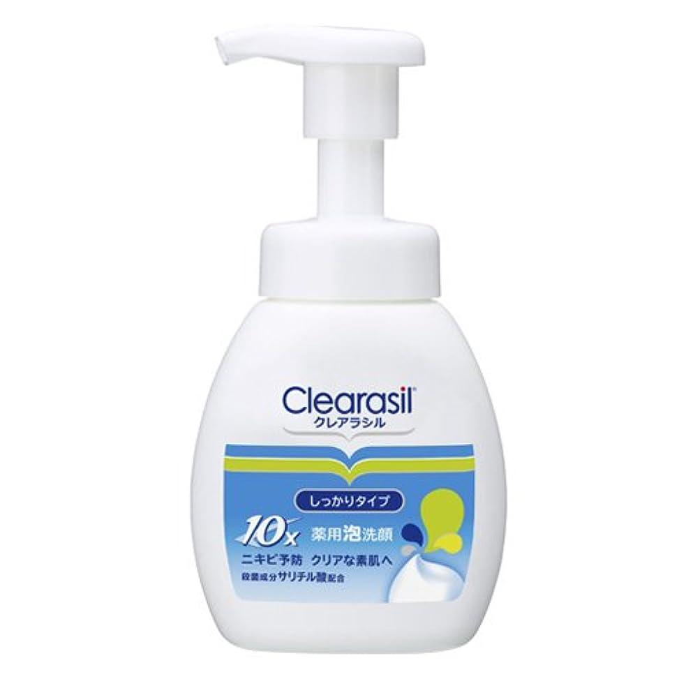 掃除飛ぶオーバーヘッド【clearasil】クレアラシル 薬用泡洗顔フォーム10 (200ml)