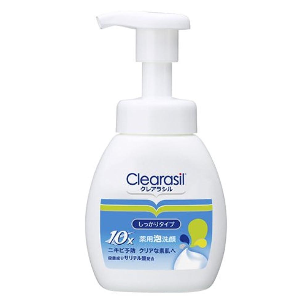縞模様の主人昇る【clearasil】クレアラシル 薬用泡洗顔フォーム10 (200ml)