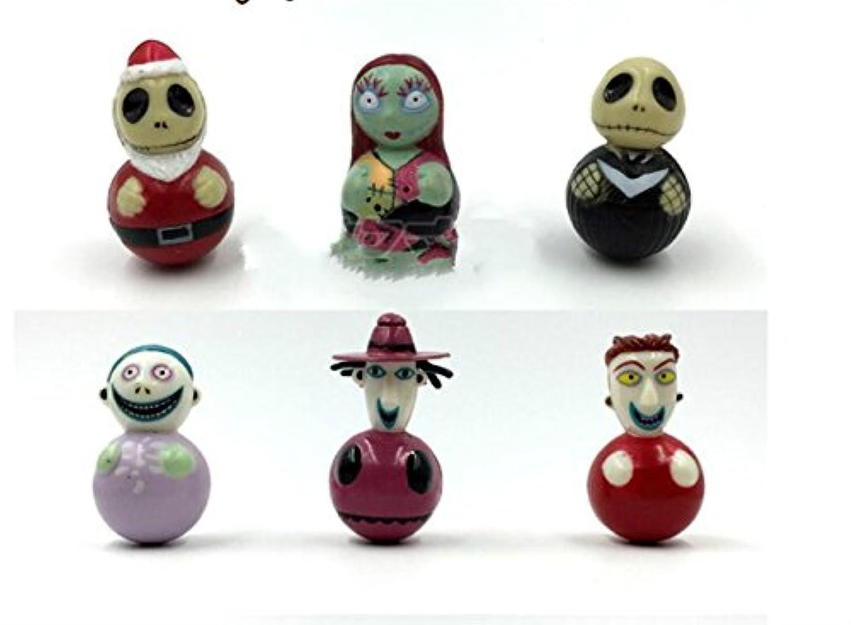 Keaner新生児幼児Roly - Polyおもちゃ6pcs /セットクリスマス夜Cry Pumpkin PrinceジャックタンブラーSmall Dolls _ (カラフル)