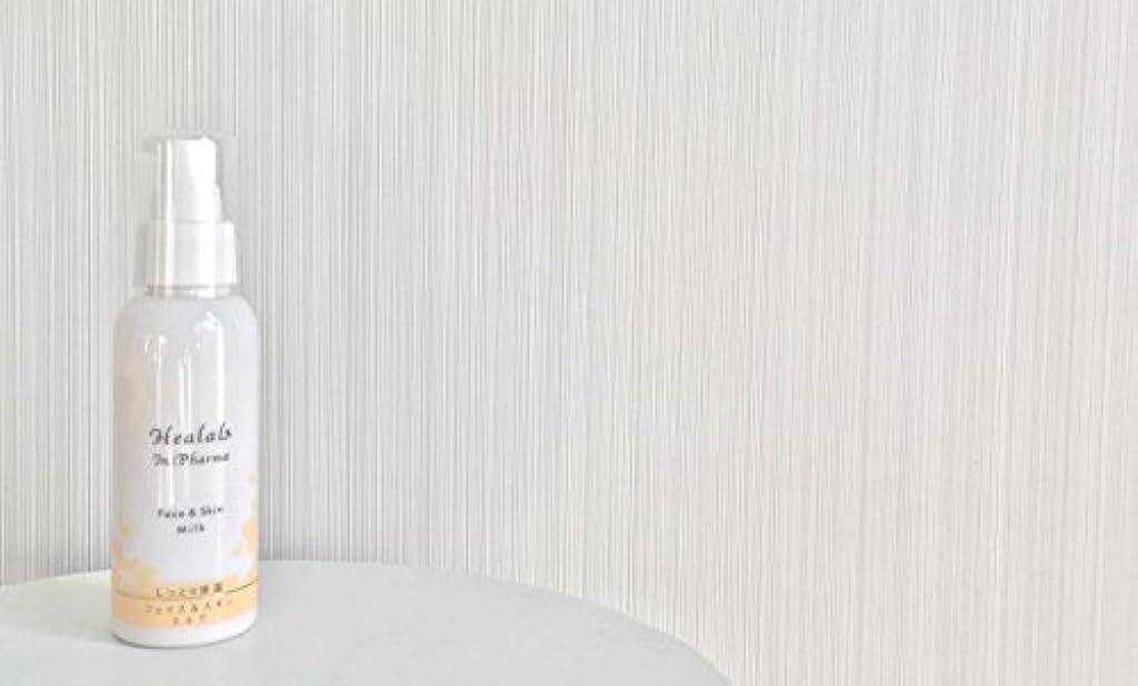 原理鷹図フェイス&スキン ミルク(顔?全身用乳液)100ml