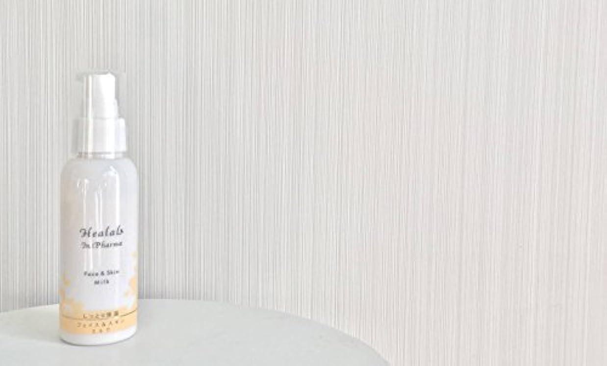 フェイス&スキン ミルク(顔?全身用乳液)100ml