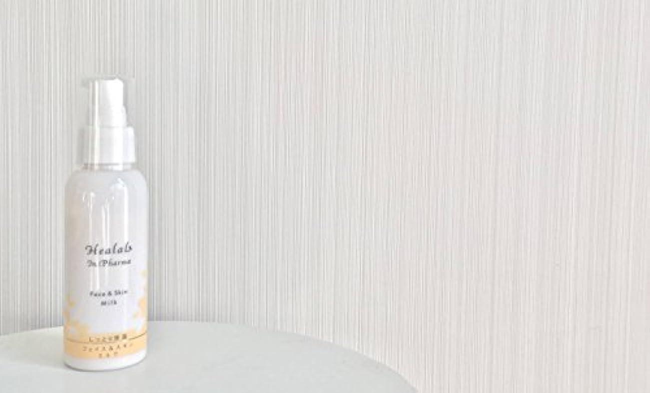 首相健康的意外フェイス&スキン ミルク(顔?全身用乳液)100ml