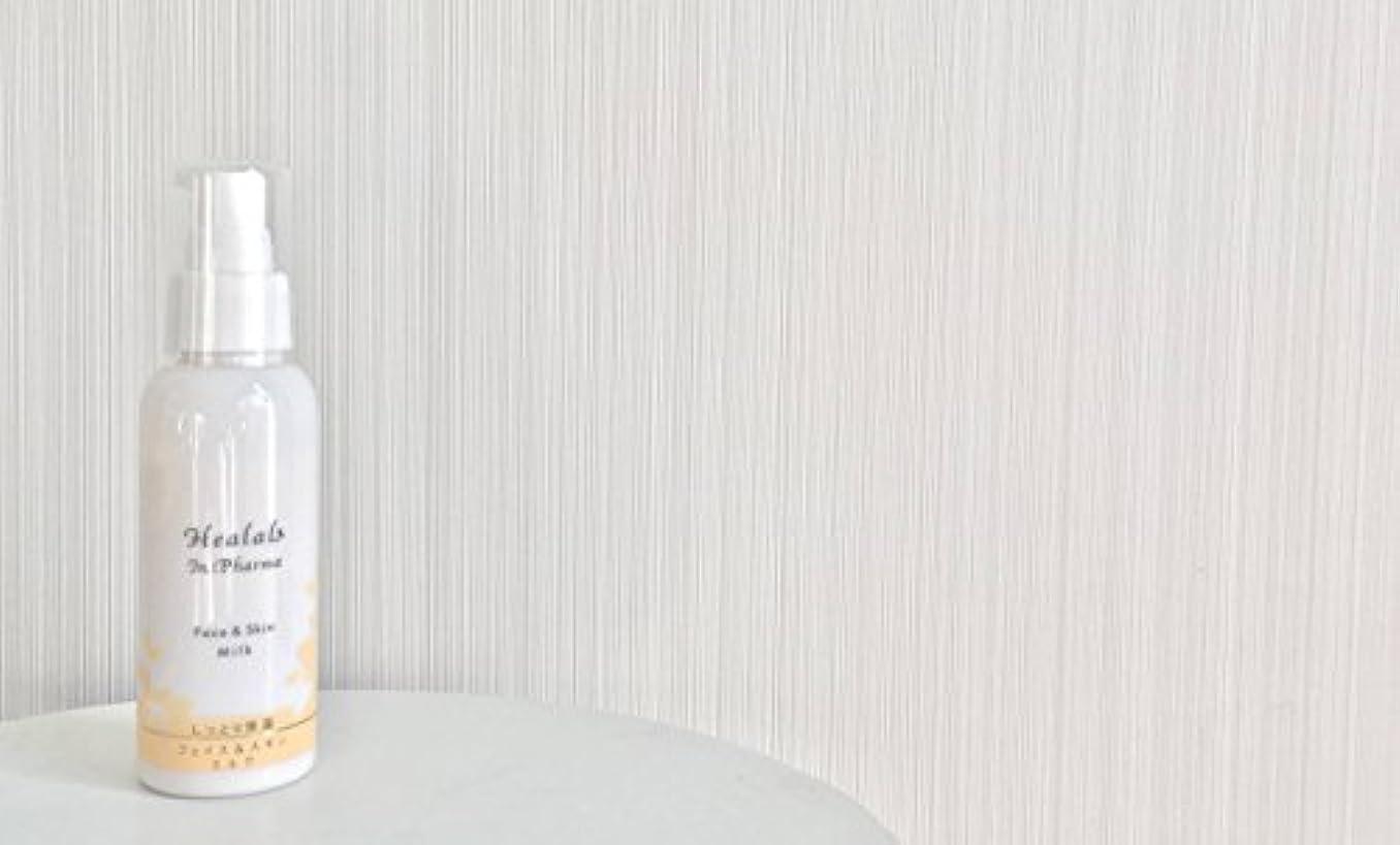 より物質開示するフェイス&スキン ミルク(顔?全身用乳液)100ml