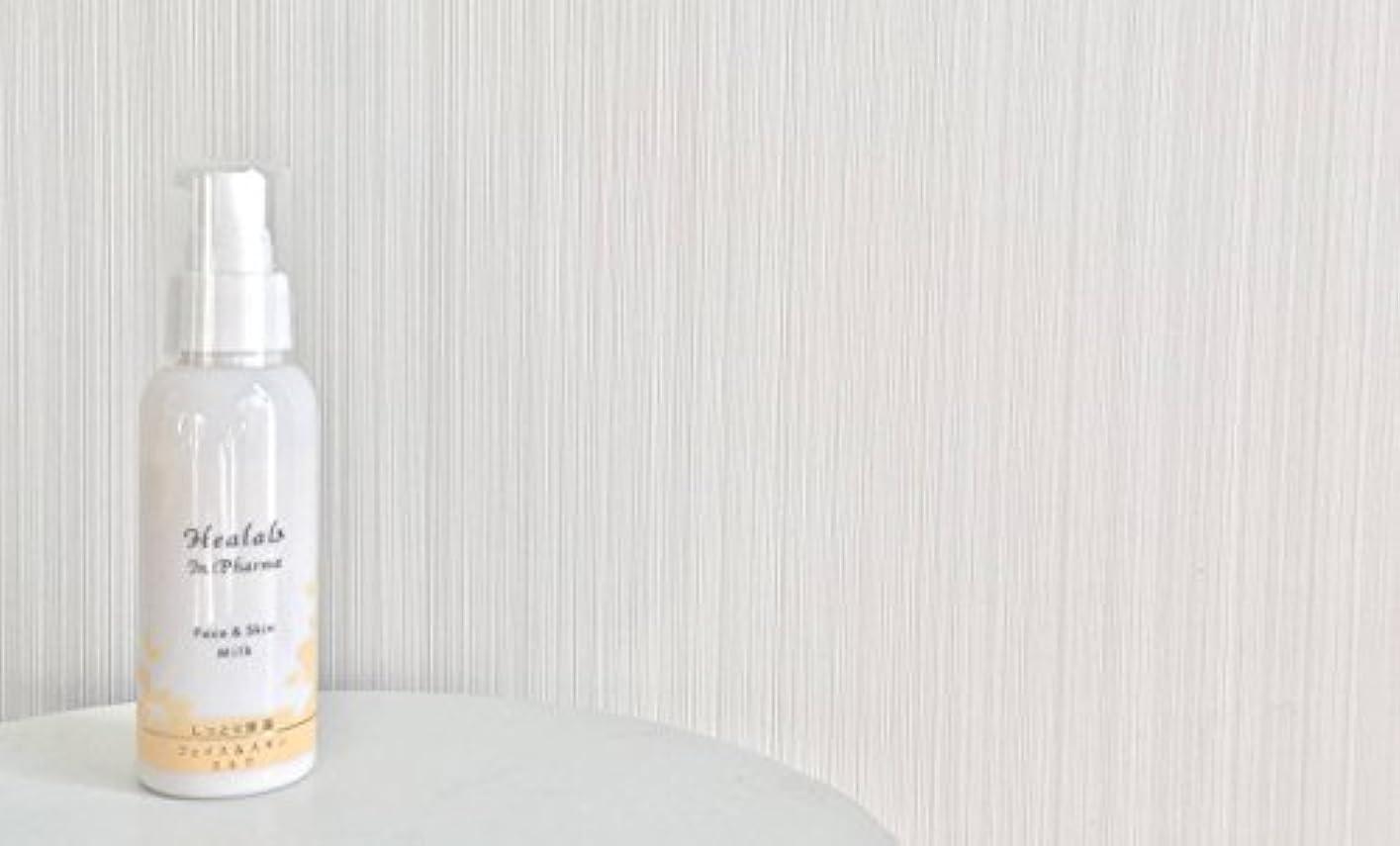 雇用者人形分離するフェイス&スキン ミルク(顔?全身用乳液)100ml