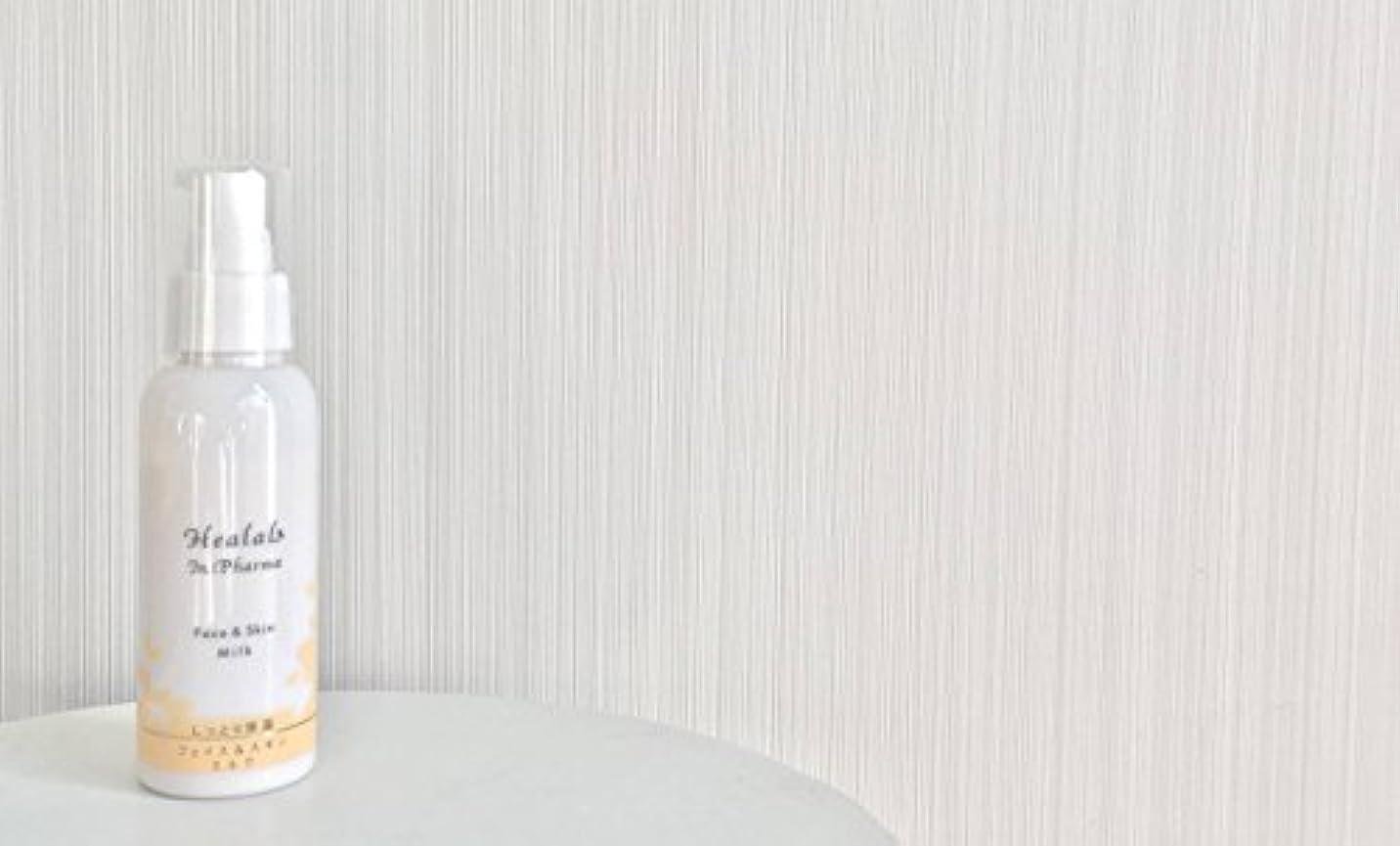 毒液天井涙フェイス&スキン ミルク(顔?全身用乳液)100ml