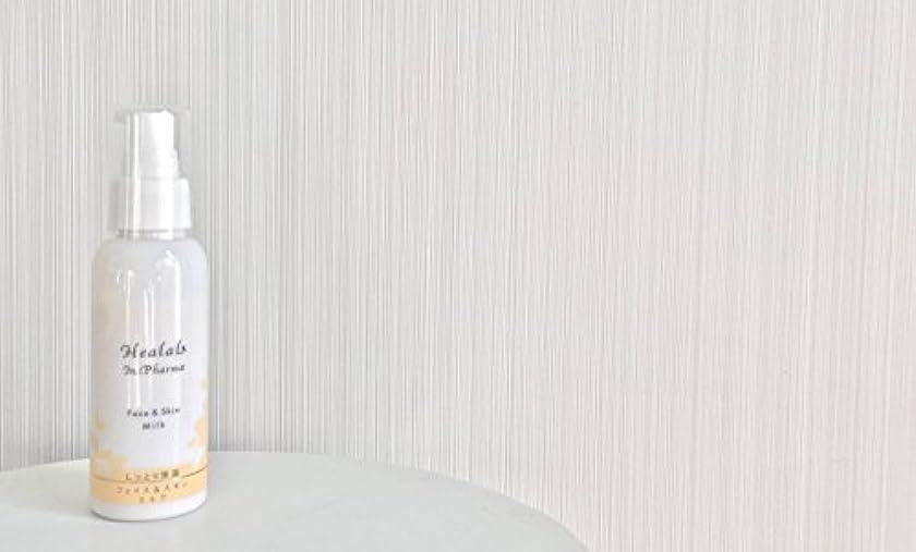 バレル定期的に面積フェイス&スキン ミルク(顔?全身用乳液)100ml