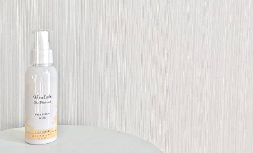 デコレーション砂漠マリンフェイス&スキン ミルク(顔?全身用乳液)100ml