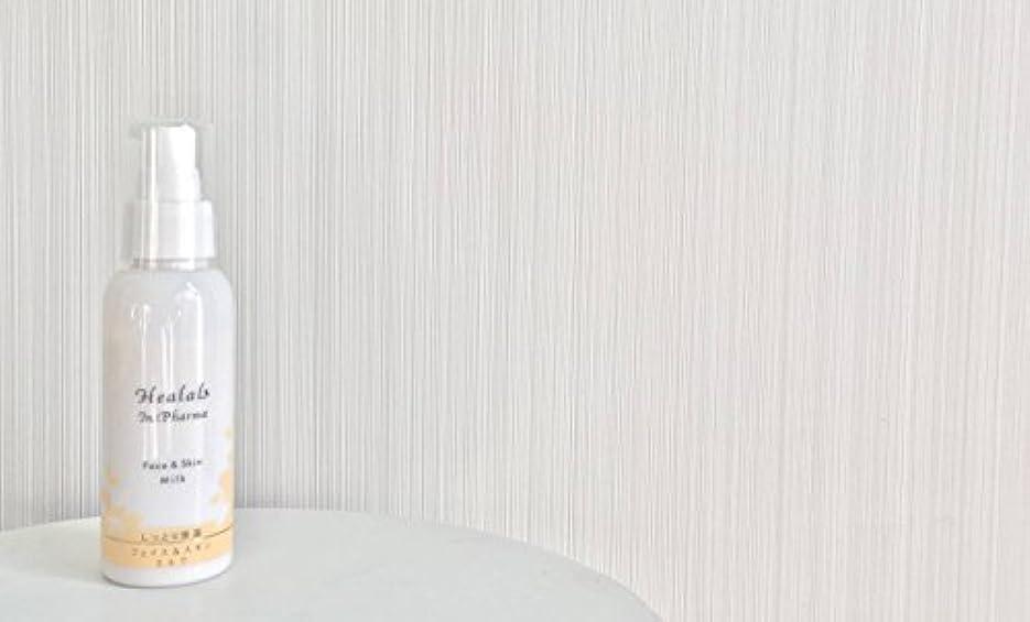添付経過入植者フェイス&スキン ミルク(顔?全身用乳液)100ml