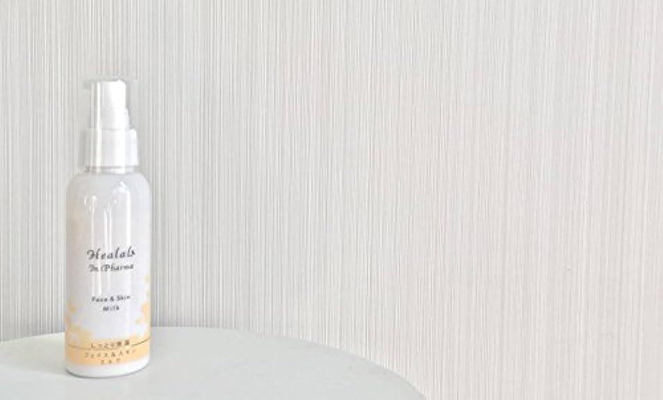 ダーベビルのテスペルー散らすフェイス&スキン ミルク(顔?全身用乳液)100ml