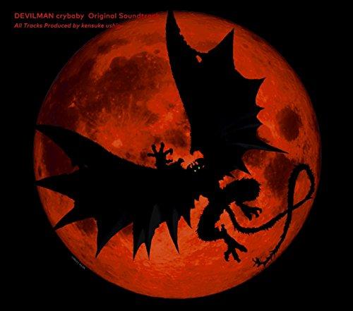 Devilman No Uta