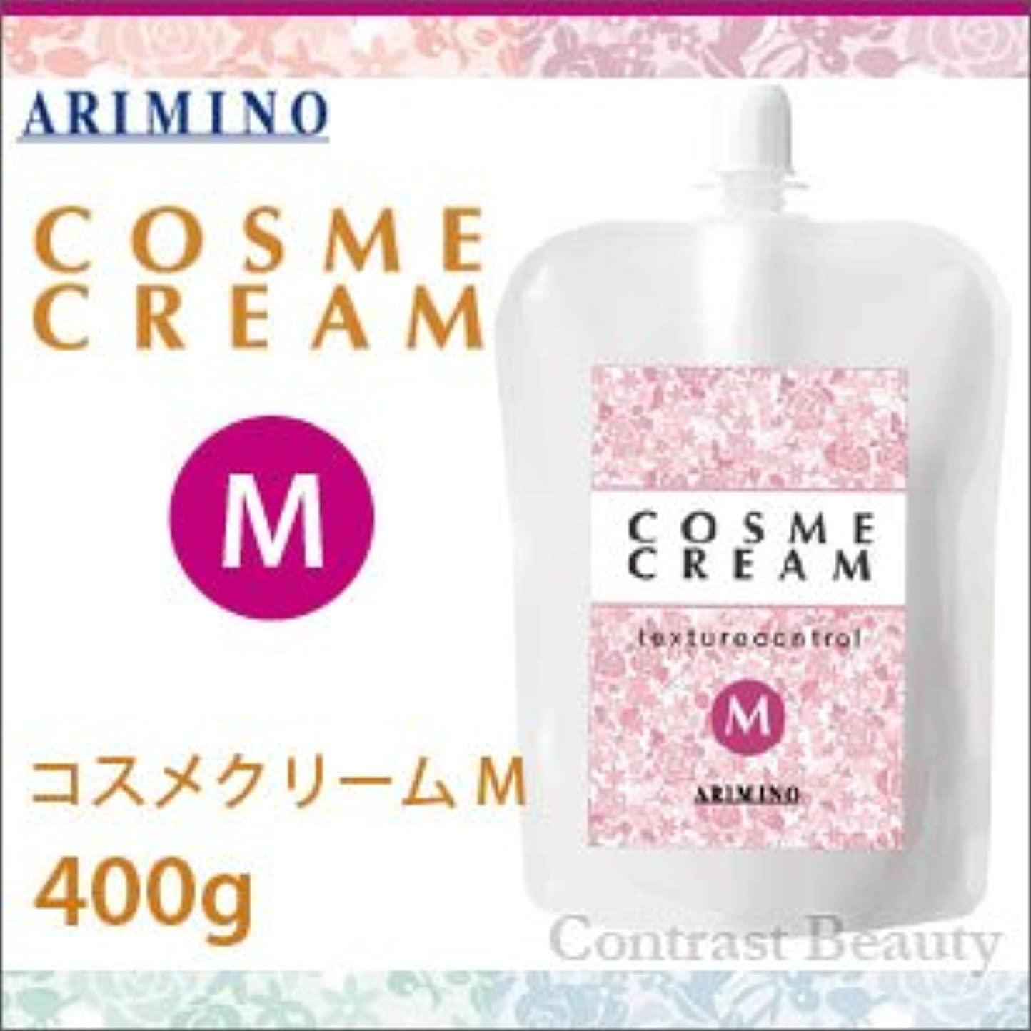 面娯楽興味【X3個セット】 アリミノ コスメクリーム M 400g