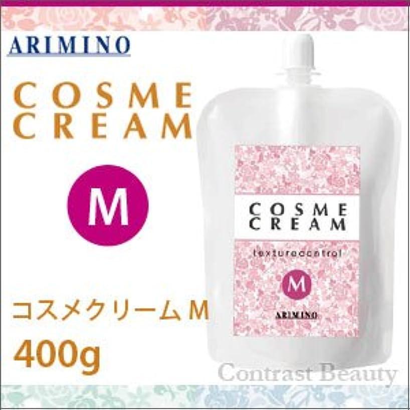 白雪姫南アメリカ仮定【X5個セット】 アリミノ コスメクリーム M 400g